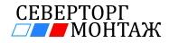проектная бюро организация фирма Северторгмонтаж
